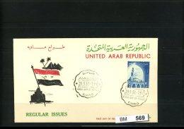Ägypten, FDC UAR 3 - Ägypten