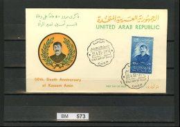Ägypten, FDC UAR 12 - Égypte