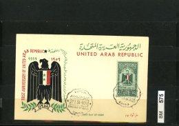 Ägypten, FDC UAR 30 - Égypte