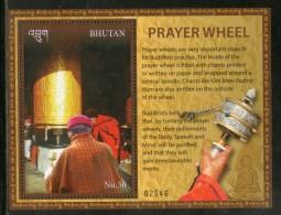 Bhutan 2017 Prayer Wheel Buddhist Cuture Religion Temple M/s MNH # 13284 - Buddhism
