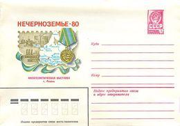 "USSR 1980 14555 Philatelic Exhibition ""Non-Blacks. 80"" - 1923-1991 USSR"