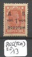 RUS E.O. (TCH) YT 20 ** - Sibérie Et Extrême Orient
