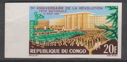 Congo 1964  N° 169  Fete Nationale  Imperf  MNH - Mint/hinged