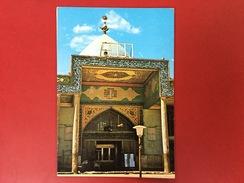 AK   IRAK  IRAQ   AL - HAMZA HOLY SHRINE DIWANIYAH - Iraq