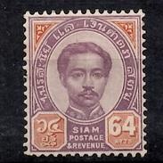 Siam YT N° 14 Neuf *. B/TB. A Saisir! - Siam