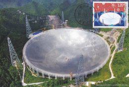 China 2017-23 (5-1)T Innovation In Sci & Technol -- 500M Aperture Spherical Radio Telescope SELF-MADE Maximum Card - A - Astronomie