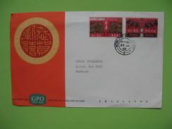 FDC  Hong - Kong  1968 - FDC