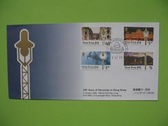 FDC  Hong - Kong  1990 - FDC