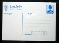 Thailand Postcard King Rama 9 - 8th Series - 1.50 Baht Surcharged - Thailand