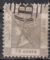 Hong Kong Victoria  1863  18c Violet YT N°14 - Hong Kong (...-1997)