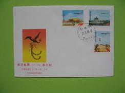 FDC  Taiwan - Formose  1984 - Taiwan (Formose)
