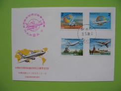 FDC  Taiwan - Formose  1984 - Taiwan (Formosa)