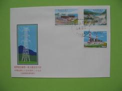 FDC  Taiwan - Formose  1986 - Taiwan (Formosa)