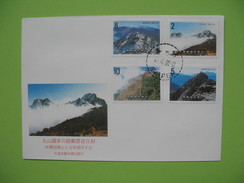 FDC  Taiwan - Formose  1986 - Taiwán (Formosa)