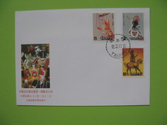 FDC  Taiwan - Formose  1987 - Taiwan (Formose)