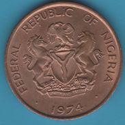 NIGERIA 1 KOBO 1974 KM# 8 - Nigeria