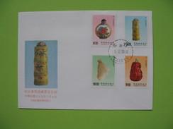 FDC  Taiwan - Formose  1990 - Taiwan (Formose)