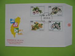 FDC  Taiwan - Formose  1991 - Taiwan (Formose)