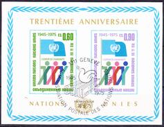 UNO Genf Geneva Geneve - 30 Jahre UN (MiNr. Bl. 1) 1975 - Gest Used Obl  !!lesen/read/lire!! - Blocchi & Foglietti