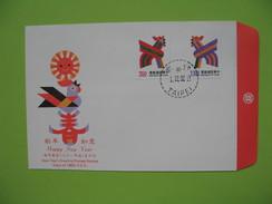 FDC  Taiwan - Formose  1992 - Taiwan (Formosa)