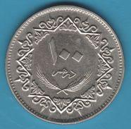 LIBYA 100 Dirham 1395 (1975) - Libya