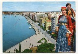 COSTUME  - AK303379 Greece - Thessaloniki - Coast Avenue - Costumes