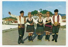 COSTUME  - AK303380 Greece - Rhodes - Dance In Embona - Danses