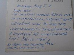 AV106.6 Moscow Hungary  URSS László Susánszky  Rádió Technika  Autograph 1969  Stamp - Autographes