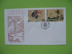FDC  Chine  1989 - 1949 - ... République Populaire