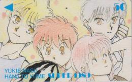 Télécarte Japon / 110-011 - MANGA - HANA TO YUME By YUKIE NASU - ANIME Japan Phonecard - BD COMICS TK - 9157 - Stripverhalen