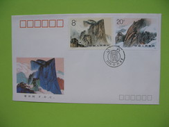 FDC  Chine  1989 - 1980-89