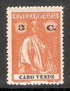 005581 Cape Verde 1922 Ceres 3c MNH Perf 15 X 14 - Cape Verde
