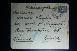 Russia Cover Reval  Petrograd 1916 To Zurich Censor Strip - Briefe U. Dokumente