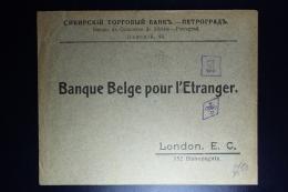 Russia Company Cover Petrograd 1917 To London Censor Cancels Mi 115 - Briefe U. Dokumente