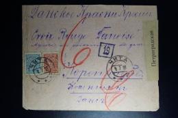 Russia Cover 1916 To Red Cross Copenhagen Censor Strip + Canceld Mixed Stamps - Briefe U. Dokumente
