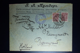 Russia Cover Moscow 1916 To Purmerend(Netherlands) Russmil Censuur - 1857-1916 Empire