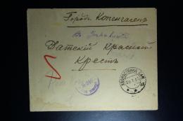 Russia: Cover WW1 Khorostanka 1916 To Red Cross Copenhagen Censor Cancel + Strip - 1857-1916 Empire