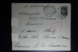Russia: Cover Wladiwostok 1915 To Davos Platz Switserland  Censor Cancels + Primitive Strips - Covers & Documents