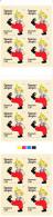 Denmark MNH Scott #1484b Booklet Of 12 Perf 10.5 5.50k Sporge-Jorgen - EUROPA - Booklets