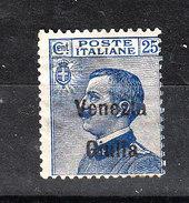 Italia   -  1918.  Imperiale 25 C. Azzurro - Occupation 1ère Guerre Mondiale
