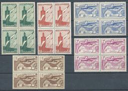 Maroc Poste Aérienne YT N°43-44-45-46-47 (Bloc De Quatre) Neuf ** - Marruecos (1891-1956)