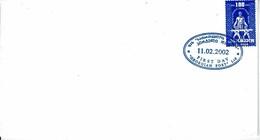 Georgien / Georgia - Mi-Nr 395 FDC (O998) - Georgien