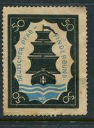 """Deutscher Pfadfinderbund Reklamemarke Poster Stamp Vignette No Gum 1 3/8 X 1 3/4"""" - Cinderellas"""
