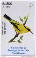 CDMA MOBILE PHONE PREPAID USED RECHARGE CARD RS.200 NEPAL TELECOM 2009/10 NEPAL - Nepal
