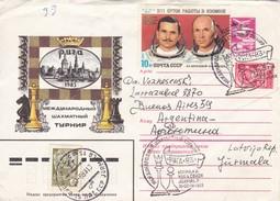 URSS 1983 CHESS SPACE SPE - ROUSSIE/RUSSLAND/RUSIA - EX COLECCION ENGINEER DEMETRIO VOZNESENSKY - BLEUP - Colecciones