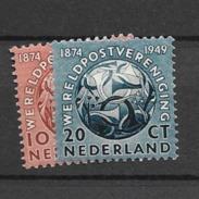 1949 MH  Nederland Ongebruikt - 1949-1980 (Juliana)