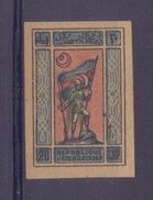 République D'AZERBAIDJAN :1919: Y.19 Postfris Zonder Gom/neuf Sans Gomme/mint Without Gum:  STANDARD BEARER,PORTE-DRAPE - Azerbaïdjan