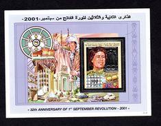 2001- Libya- Libye- 32th Anniversary Of The Revolution- Gold Printed Minisheet MNH** - Libya