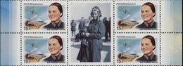 Russia, 2012, Mi. 1799, Sc. 7340, SG 7828, The 100th Birth Anniv. Of Raskova, Pilot, Aviation Pioneer, MNH - Ungebraucht