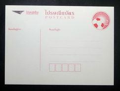 Thailand Postcard King Rama 9 - 9th Series - Soccer - Thailand